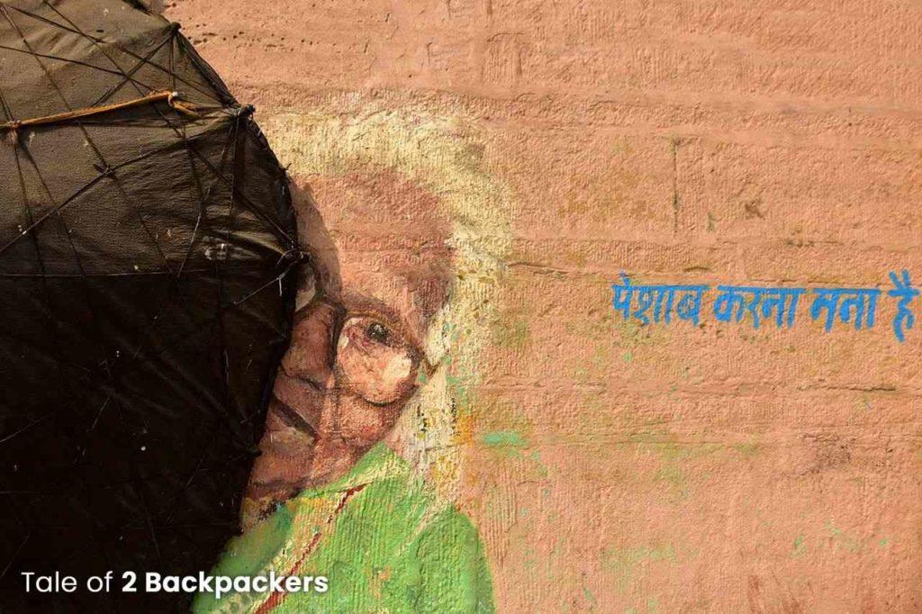 Varanasi Ghats wall art