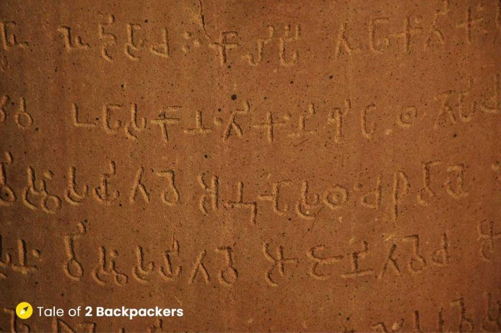 Inscriptions at Ashokan Pillar at Sarnath