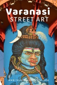 Varanasi Street art of image of Lord Shiva