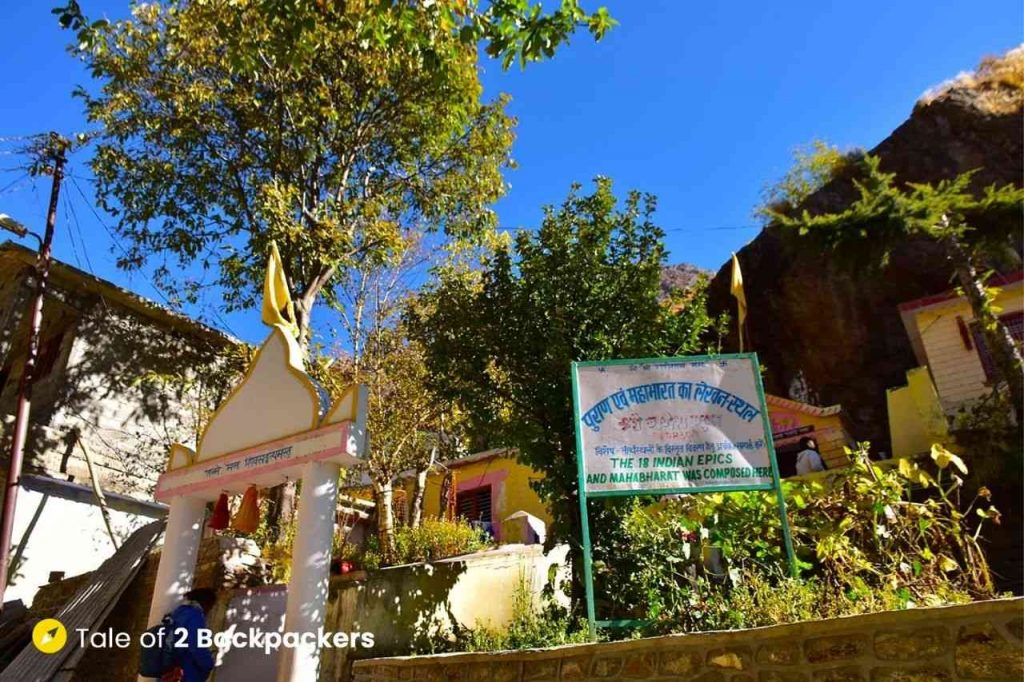 Ganesh Gufa at Mana village Uttarakhand