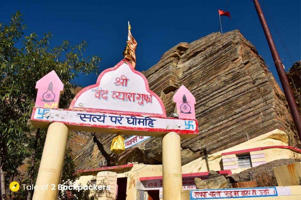 Vyas Gufa at Mana Uttarakhand
