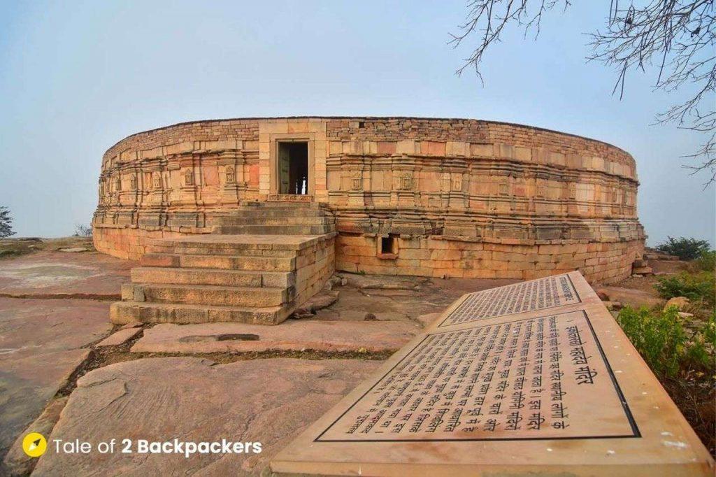 Ekattarso Mahadeva Temple at, Mitawali in Madhya Pradesh