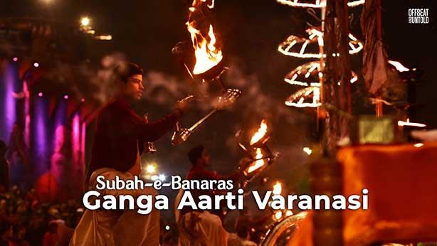 Ganga Aarti at Varanasi Subah-e-Assi